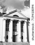 basilica in bydgoszcz city ... | Shutterstock . vector #719418094