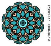 decorative flower mandala... | Shutterstock .eps vector #719436625