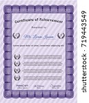violet sample diploma. with... | Shutterstock .eps vector #719443549