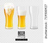 set of realistic beer mugs full ... | Shutterstock .eps vector #719500927