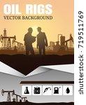 vector oil rig industry... | Shutterstock .eps vector #719511769