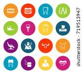 set of 16 dental icons set... | Shutterstock .eps vector #719513947