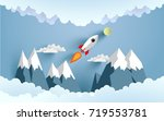 rockets glide over the... | Shutterstock .eps vector #719553781