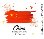 china national day greeting... | Shutterstock .eps vector #719556934
