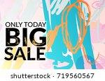 big sale advertisement banner...