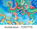 two dragons sculpture at... | Shutterstock . vector #71957776