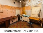 dirty kitchen is in the... | Shutterstock . vector #719584711