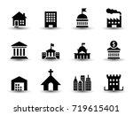 set of vector buildings | Shutterstock .eps vector #719615401