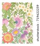banner  poster  invitation or... | Shutterstock .eps vector #719622259