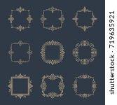 huge rosette wicker border... | Shutterstock . vector #719635921