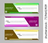 vector abstract design banner...   Shutterstock .eps vector #719641909