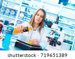 quality control of carbonated... | Shutterstock . vector #719651389