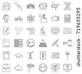 certificate icons set. outline... | Shutterstock .eps vector #719655295