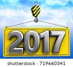 3d illustration of metal 2017...   Shutterstock . vector #719660341