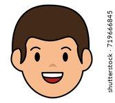 cute little boy head character | Shutterstock .eps vector #719666845