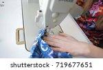 tailor.hands notch tailor... | Shutterstock . vector #719677651