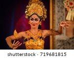 ubud  bali  indonesia  ... | Shutterstock . vector #719681815