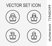 proqrammer icon set  | Shutterstock .eps vector #719682499