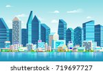 city skyline panorama. urban... | Shutterstock .eps vector #719697727