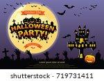 halloween lettering halloween... | Shutterstock .eps vector #719731411