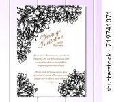 romantic invitation. wedding ... | Shutterstock . vector #719741371