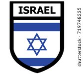 israel flag shield patch.... | Shutterstock .eps vector #719748235