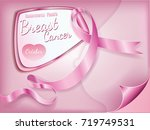 breast cancer october awareness ... | Shutterstock .eps vector #719749531