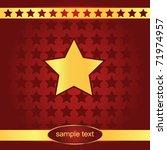 elegant star | Shutterstock .eps vector #71974957