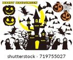 halloween | Shutterstock .eps vector #719755027