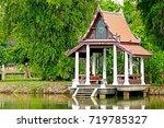 pavilion in the park | Shutterstock . vector #719785327