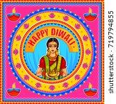 vector design of happy diwali...   Shutterstock .eps vector #719794855