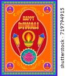 vector design of happy diwali... | Shutterstock .eps vector #719794915