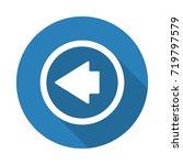 flat white arrow left web icon... | Shutterstock . vector #719797579