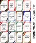 set of vector frames and... | Shutterstock .eps vector #719801749
