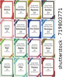 set of vector frames and... | Shutterstock .eps vector #719803771