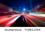 abstract motion blur city | Shutterstock . vector #719811544