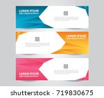 set of abstract banner template.... | Shutterstock .eps vector #719830675