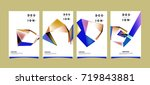 abstract colorful geometric...   Shutterstock .eps vector #719843881