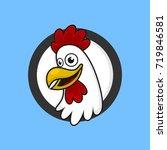 funny chicken rooster... | Shutterstock .eps vector #719846581