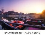 a cruise ship on an ancient town | Shutterstock . vector #719871547