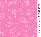 ice cream seamless pattern.... | Shutterstock .eps vector #719875591