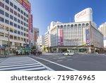 tokyo  japan   november 13 ... | Shutterstock . vector #719876965