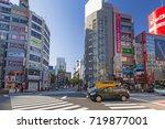 tokyo  japan   november 13 ... | Shutterstock . vector #719877001