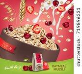 oatmeal muesli ads. vector... | Shutterstock .eps vector #719896231