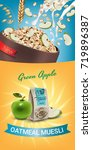 oatmeal muesli ads. vector... | Shutterstock .eps vector #719896387