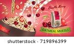 oatmeal muesli ads. vector... | Shutterstock .eps vector #719896399