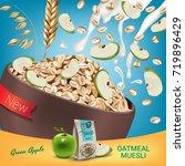 oatmeal muesli ads. vector... | Shutterstock .eps vector #719896429