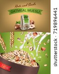 oatmeal muesli ads. vector... | Shutterstock .eps vector #719896441