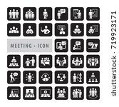 meeting   conference icon set ...   Shutterstock .eps vector #719923171