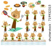 set of various poses of animal... | Shutterstock .eps vector #719932315